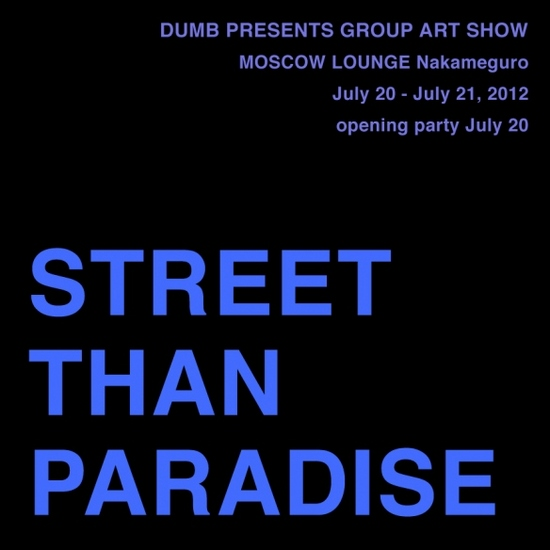 dumb_presents_streetthanparadice_b-1.jpg