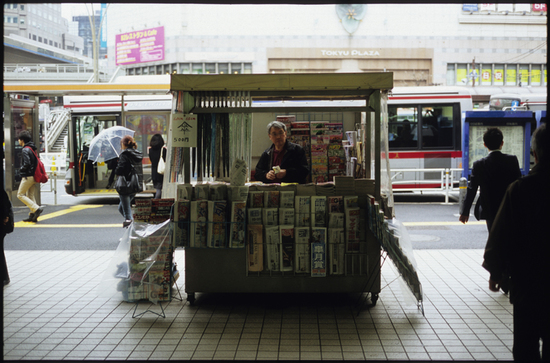 newspapershibuya.jpg